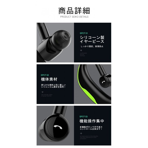 ブルートゥースイヤホン ワイヤレスイヤホン Bluetooth 4.1 耳掛け型 ヘッドセット 片耳 最高音質 日本語音声通知 ハンズフリー 180°回転 超長待機 左右耳兼用|meiseishop|19