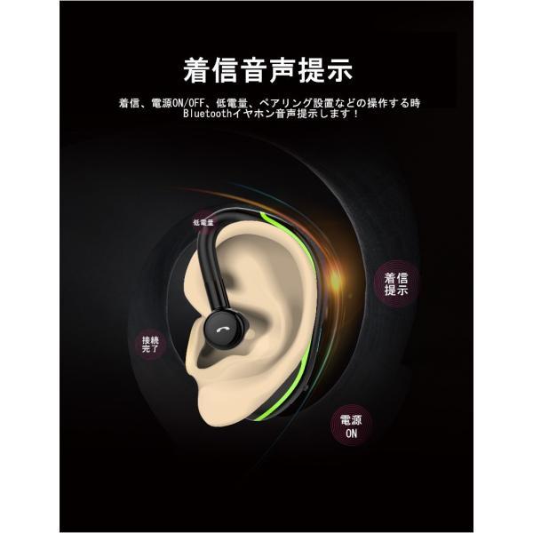ブルートゥースイヤホン ワイヤレスイヤホン Bluetooth 4.1 耳掛け型 ヘッドセット 片耳 最高音質 日本語音声通知 ハンズフリー 180°回転 超長待機 左右耳兼用|meiseishop|10