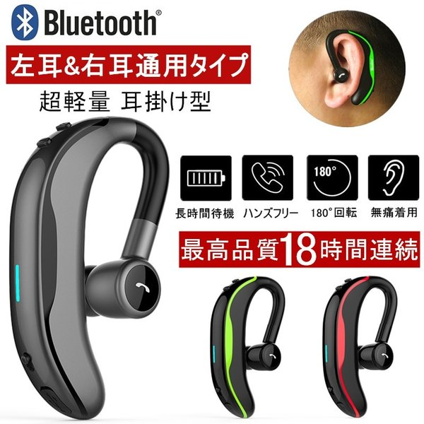 ワイヤレスイヤホン ブルートゥースイヤホン ヘッドセット Bluetooth 4.1 耳掛け型 片耳 最高音質 日本語音声通知 ハンズフリー 180°回転 超長待機 左右耳兼用|meiseishop