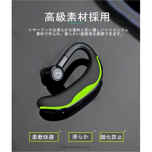ワイヤレスイヤホン ブルートゥースイヤホン ヘッドセット Bluetooth 4.1 耳掛け型 片耳 最高音質 日本語音声通知 ハンズフリー 180°回転 超長待機 左右耳兼用|meiseishop|07