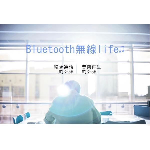 Bluetooth 4.1 ブルートゥースイヤホン ワンボタン設計 ワイヤレスイヤホン 片耳 ヘッドセット ハイレゾ級高音質 ハンズフリー通話 軽量小型 マイク内蔵無線通話|meiseishop|11