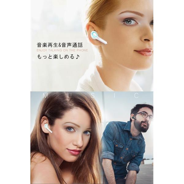 Bluetooth 4.1 ブルートゥースイヤホン ワンボタン設計 ワイヤレスイヤホン 片耳 ヘッドセット ハイレゾ級高音質 ハンズフリー通話 軽量小型 マイク内蔵無線通話|meiseishop|12
