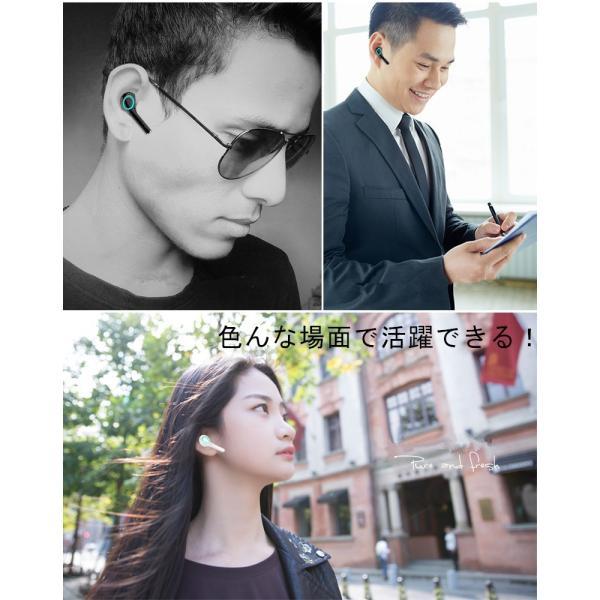 Bluetooth 4.1 ブルートゥースイヤホン ワンボタン設計 ワイヤレスイヤホン 片耳 ヘッドセット ハイレゾ級高音質 ハンズフリー通話 軽量小型 マイク内蔵無線通話|meiseishop|13