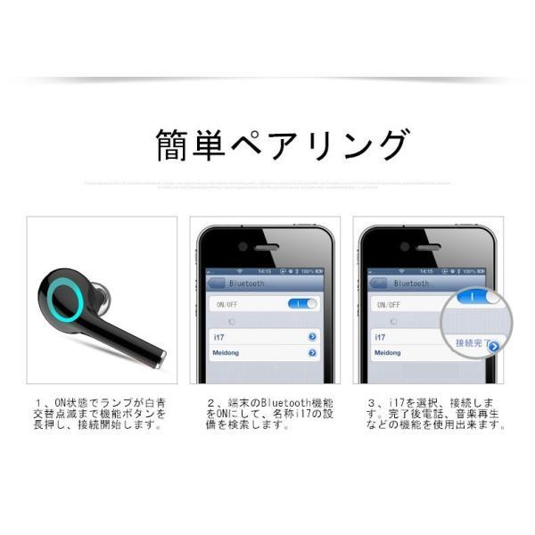 Bluetooth 4.1 ブルートゥースイヤホン ワンボタン設計 ワイヤレスイヤホン 片耳 ヘッドセット ハイレゾ級高音質 ハンズフリー通話 軽量小型 マイク内蔵無線通話|meiseishop|17