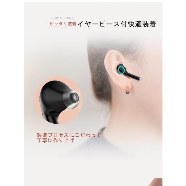 Bluetooth 4.1 ブルートゥースイヤホン ワンボタン設計 ワイヤレスイヤホン 片耳 ヘッドセット ハイレゾ級高音質 ハンズフリー通話 軽量小型 マイク内蔵無線通話|meiseishop|03