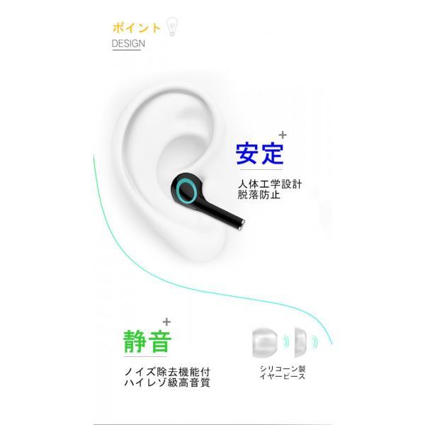 Bluetooth 4.1 ブルートゥースイヤホン ワンボタン設計 ワイヤレスイヤホン 片耳 ヘッドセット ハイレゾ級高音質 ハンズフリー通話 軽量小型 マイク内蔵無線通話|meiseishop|04