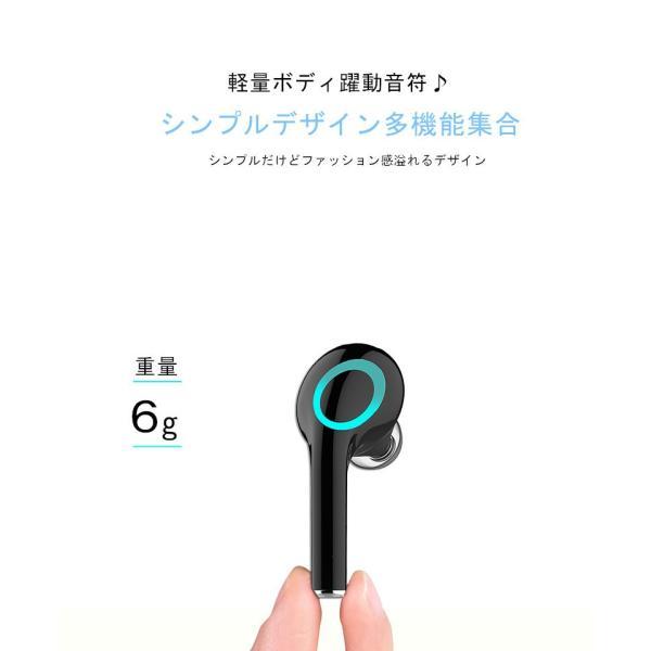 Bluetooth 4.1 ブルートゥースイヤホン ワンボタン設計 ワイヤレスイヤホン 片耳 ヘッドセット ハイレゾ級高音質 ハンズフリー通話 軽量小型 マイク内蔵無線通話|meiseishop|05