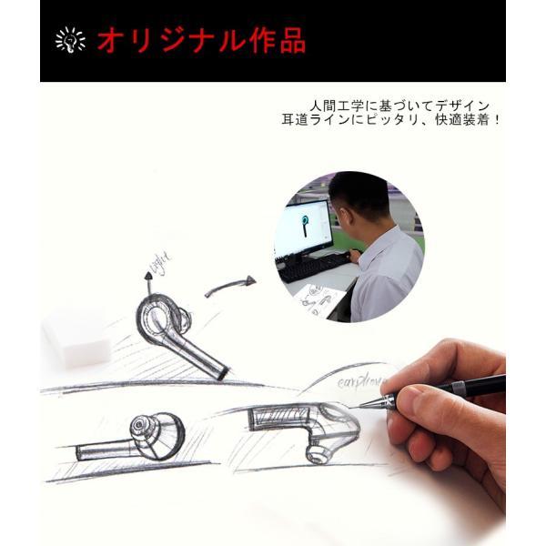 Bluetooth 4.1 ブルートゥースイヤホン ワンボタン設計 ワイヤレスイヤホン 片耳 ヘッドセット ハイレゾ級高音質 ハンズフリー通話 軽量小型 マイク内蔵無線通話|meiseishop|06
