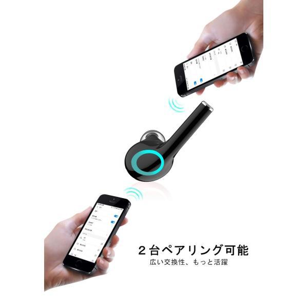 Bluetooth 4.1 ブルートゥースイヤホン ワンボタン設計 ワイヤレスイヤホン 片耳 ヘッドセット ハイレゾ級高音質 ハンズフリー通話 軽量小型 マイク内蔵無線通話|meiseishop|08