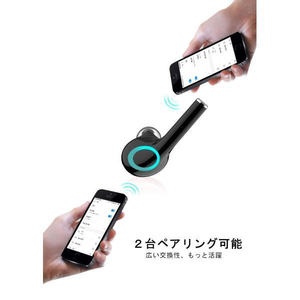 Bluetooth 4.1 ブルートゥースイヤホン ワンボタン設計 ワイヤレスイヤホン 片耳 ヘッドセット ハイレゾ級高音質 ハンズフリー通話 軽量小型 マイク内蔵無線通話|meiseishop|09