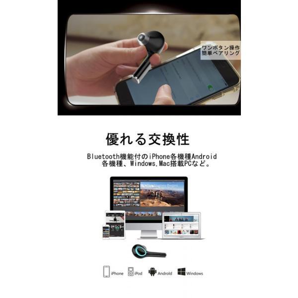 Bluetooth 4.1 ブルートゥースイヤホン ワンボタン設計 ワイヤレスイヤホン 片耳 ヘッドセット ハイレゾ級高音質 ハンズフリー通話 軽量小型 マイク内蔵無線通話|meiseishop|10