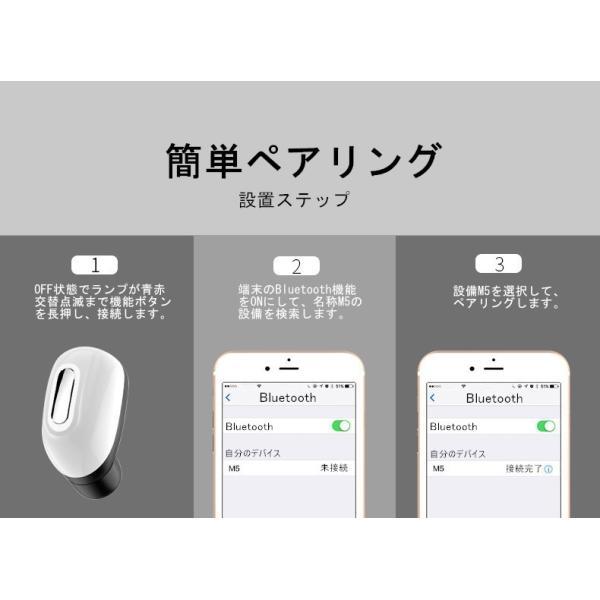 Bluetooth 4.1 超小型 ブルートゥースイヤホン ワイヤレスイヤホン 片耳 ヘッドセット 高音質 ハンズフリー通話 超小型 マイク内蔵無線通話 ハイレゾ級高音質|meiseishop|21