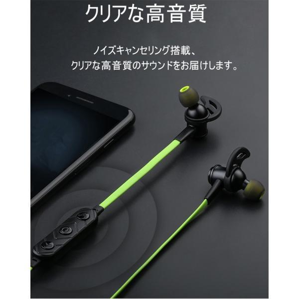 ワイヤレスイヤホン 高音質 ブルートゥースイヤホン Bluetooth 4.2 ヘッドセット マイク内蔵 ハンズフリー 超長待機 IPX6防水 ネックバンド式 8時間連続再生|meiseishop|11