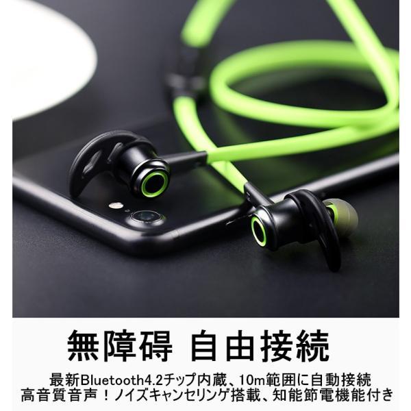 ワイヤレスイヤホン 高音質 ブルートゥースイヤホン Bluetooth 4.2 ヘッドセット マイク内蔵 ハンズフリー 超長待機 IPX6防水 ネックバンド式 8時間連続再生|meiseishop|15