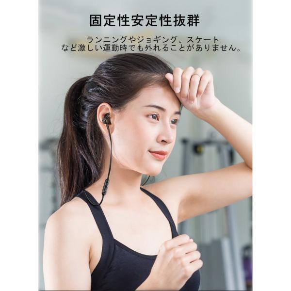 ワイヤレスイヤホン 高音質 ブルートゥースイヤホン Bluetooth 4.2 ヘッドセット マイク内蔵 ハンズフリー 超長待機 IPX6防水 ネックバンド式 8時間連続再生|meiseishop|17
