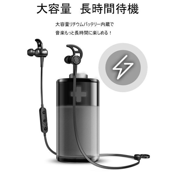 ワイヤレスイヤホン 高音質 ブルートゥースイヤホン Bluetooth 4.2 ヘッドセット マイク内蔵 ハンズフリー 超長待機 IPX6防水 ネックバンド式 8時間連続再生|meiseishop|18