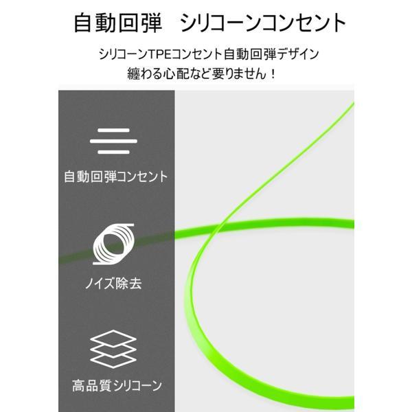 ワイヤレスイヤホン 高音質 ブルートゥースイヤホン Bluetooth 4.2 ヘッドセット マイク内蔵 ハンズフリー 超長待機 IPX6防水 ネックバンド式 8時間連続再生|meiseishop|19
