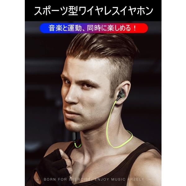 ワイヤレスイヤホン 高音質 ブルートゥースイヤホン Bluetooth 4.2 ヘッドセット マイク内蔵 ハンズフリー 超長待機 IPX6防水 ネックバンド式 8時間連続再生|meiseishop|03