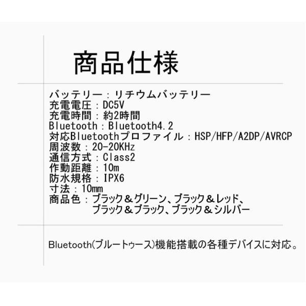 ワイヤレスイヤホン 高音質 ブルートゥースイヤホン Bluetooth 4.2 ヘッドセット マイク内蔵 ハンズフリー 超長待機 IPX6防水 ネックバンド式 8時間連続再生|meiseishop|21
