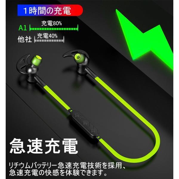 ワイヤレスイヤホン 高音質 ブルートゥースイヤホン Bluetooth 4.2 ヘッドセット マイク内蔵 ハンズフリー 超長待機 IPX6防水 ネックバンド式 8時間連続再生|meiseishop|04