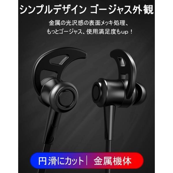 ワイヤレスイヤホン 高音質 ブルートゥースイヤホン Bluetooth 4.2 ヘッドセット マイク内蔵 ハンズフリー 超長待機 IPX6防水 ネックバンド式 8時間連続再生|meiseishop|05