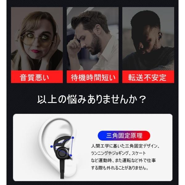 ワイヤレスイヤホン 高音質 ブルートゥースイヤホン Bluetooth 4.2 ヘッドセット マイク内蔵 ハンズフリー 超長待機 IPX6防水 ネックバンド式 8時間連続再生|meiseishop|06
