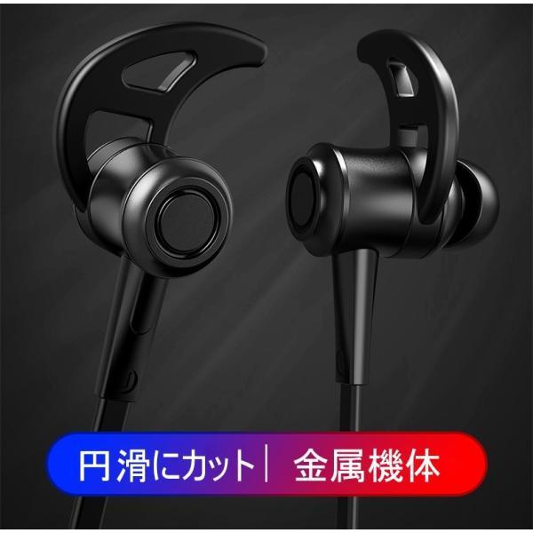 ワイヤレスイヤホン 高音質 ブルートゥースイヤホン Bluetooth 4.2 ヘッドセット マイク内蔵 ハンズフリー 超長待機 IPX6防水 ネックバンド式 8時間連続再生|meiseishop|07