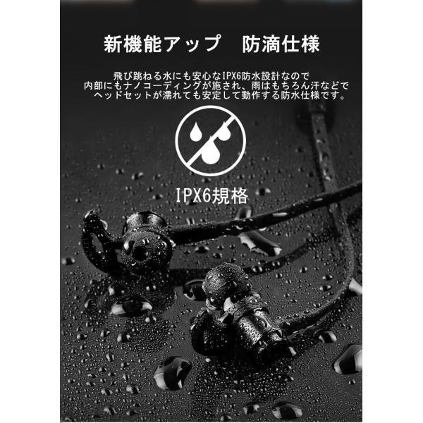 ワイヤレスイヤホン 高音質 ブルートゥースイヤホン Bluetooth 4.2 ヘッドセット マイク内蔵 ハンズフリー 超長待機 IPX6防水 ネックバンド式 8時間連続再生|meiseishop|08