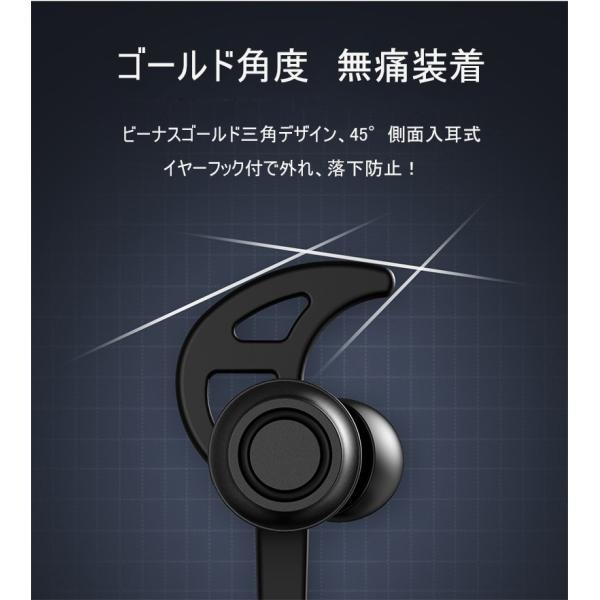 ワイヤレスイヤホン 高音質 ブルートゥースイヤホン Bluetooth 4.2 ヘッドセット マイク内蔵 ハンズフリー 超長待機 IPX6防水 ネックバンド式 8時間連続再生|meiseishop|09
