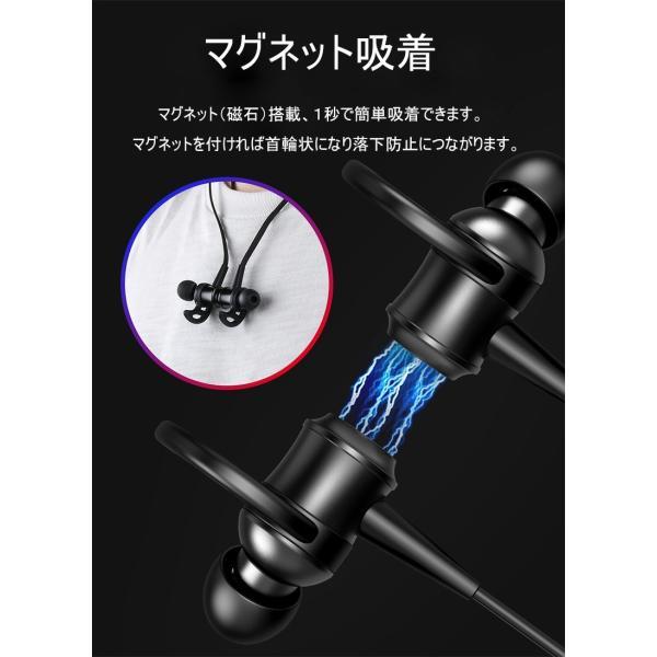 ワイヤレスイヤホン 高音質 ブルートゥースイヤホン Bluetooth 4.2 ヘッドセット マイク内蔵 ハンズフリー 超長待機 IPX6防水 ネックバンド式 8時間連続再生|meiseishop|10