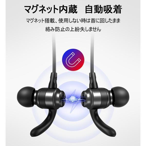 ワイヤレスイヤホン Bluetooth 4.2 高音質  ネックバンド式 ブルートゥースイヤホン IPX7防水 36時間連続再生  ヘッドセット マイク内蔵 ハンズフリー 超長待機|meiseishop|11
