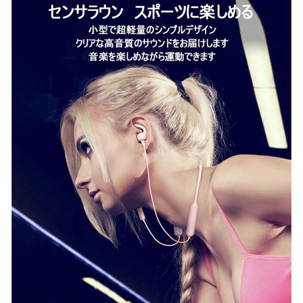 ワイヤレスイヤホン Bluetooth 4.2 高音質  ネックバンド式 ブルートゥースイヤホン IPX7防水 36時間連続再生  ヘッドセット マイク内蔵 ハンズフリー 超長待機|meiseishop|14