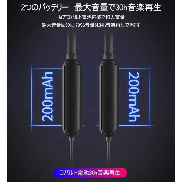 Bluetooth 4.2 ワイヤレスイヤホン 高音質  高品質 ブルートゥースイヤホン 36時間連続再生 IPX7防水 ネックバンド式 ヘッドセット マイク内蔵 ハンズフリー|meiseishop|12