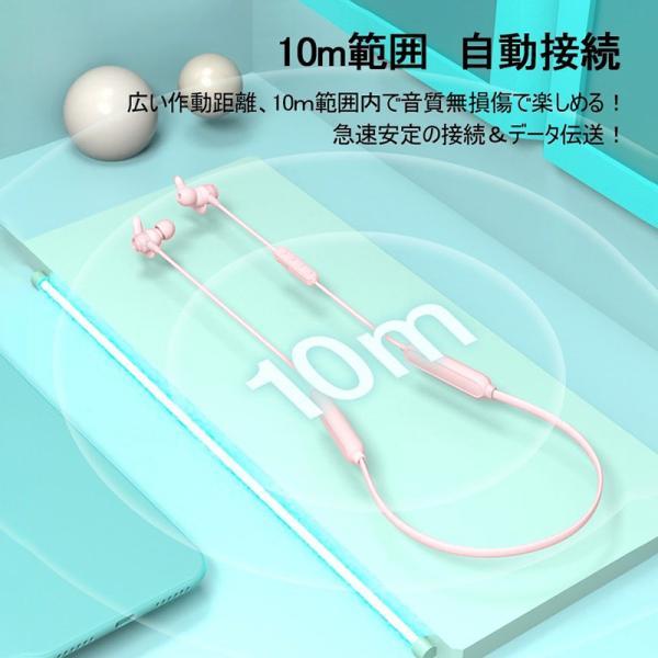 Bluetooth 4.2 ワイヤレスイヤホン 高音質  高品質 ブルートゥースイヤホン 36時間連続再生 IPX7防水 ネックバンド式 ヘッドセット マイク内蔵 ハンズフリー|meiseishop|15