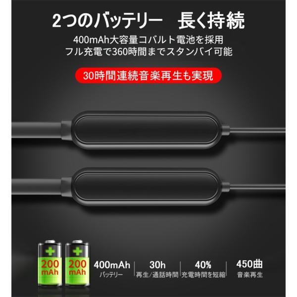 Bluetooth 4.2 ワイヤレスイヤホン 高音質  高品質 ブルートゥースイヤホン 36時間連続再生 IPX7防水 ネックバンド式 ヘッドセット マイク内蔵 ハンズフリー|meiseishop|03