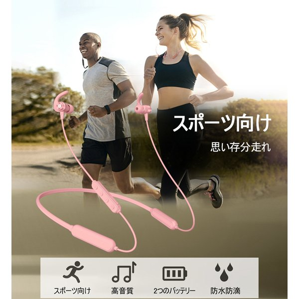 Bluetooth 4.2 ワイヤレスイヤホン 高音質  高品質 ブルートゥースイヤホン 36時間連続再生 IPX7防水 ネックバンド式 ヘッドセット マイク内蔵 ハンズフリー|meiseishop|04