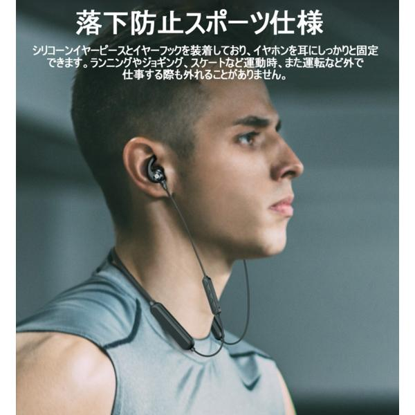 Bluetooth 4.2 ワイヤレスイヤホン 高音質  高品質 ブルートゥースイヤホン 36時間連続再生 IPX7防水 ネックバンド式 ヘッドセット マイク内蔵 ハンズフリー|meiseishop|06