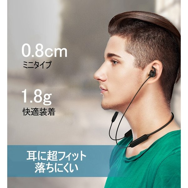 Bluetooth 4.2 ワイヤレスイヤホン 高音質  高品質 ブルートゥースイヤホン 36時間連続再生 IPX7防水 ネックバンド式 ヘッドセット マイク内蔵 ハンズフリー|meiseishop|07