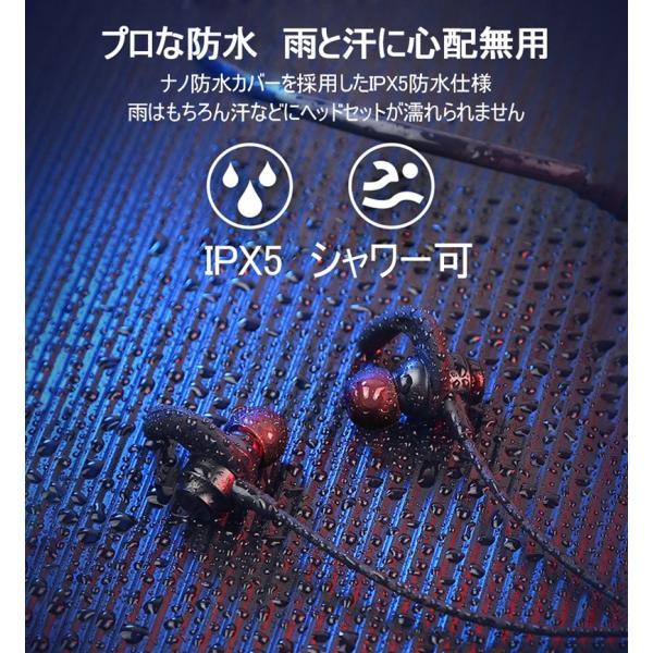Bluetooth 4.2 ワイヤレスイヤホン 高音質  高品質 ブルートゥースイヤホン 36時間連続再生 IPX7防水 ネックバンド式 ヘッドセット マイク内蔵 ハンズフリー|meiseishop|08
