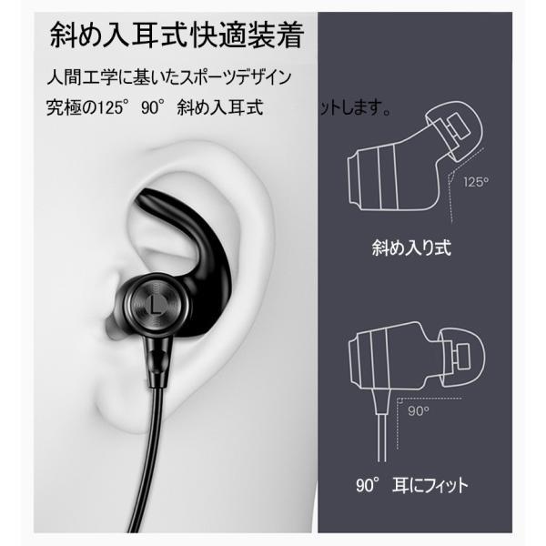 Bluetooth 4.2 ワイヤレスイヤホン 高音質  高品質 ブルートゥースイヤホン 36時間連続再生 IPX7防水 ネックバンド式 ヘッドセット マイク内蔵 ハンズフリー|meiseishop|09