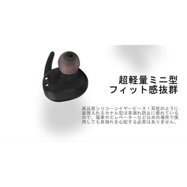 Bluetooth 5.0 ブルートゥースイヤホン HIFI高音質 ワイヤレスイヤホン 充電式収納ケース 左右分離型 片耳 両耳とも対応 進化タイプ IPX7完全防水 防汗防滴|meiseishop|13