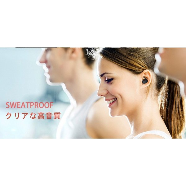 Bluetooth 5.0 ブルートゥースイヤホン HIFI高音質 ワイヤレスイヤホン 充電式収納ケース 左右分離型 片耳 両耳とも対応 進化タイプ IPX7完全防水 防汗防滴|meiseishop|16