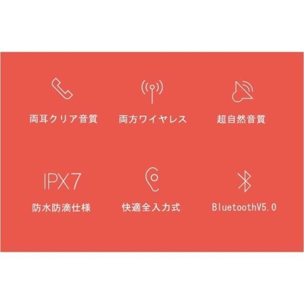 Bluetooth 5.0 ブルートゥースイヤホン HIFI高音質 ワイヤレスイヤホン 充電式収納ケース 左右分離型 片耳 両耳とも対応 進化タイプ IPX7完全防水 防汗防滴|meiseishop|17