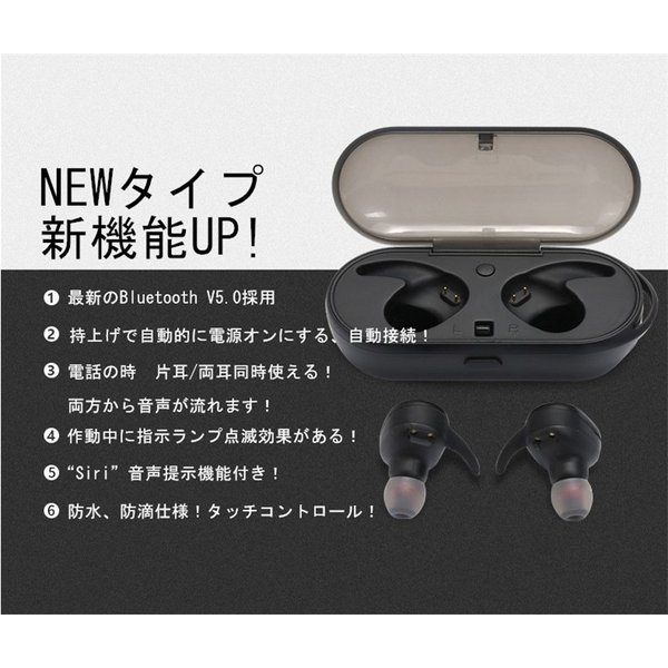 Bluetooth 5.0 ブルートゥースイヤホン HIFI高音質 ワイヤレスイヤホン 充電式収納ケース 左右分離型 片耳 両耳とも対応 進化タイプ IPX7完全防水 防汗防滴|meiseishop|06