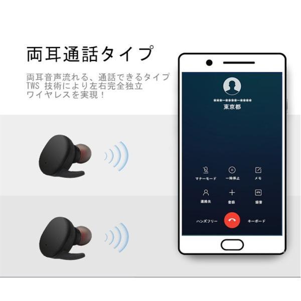 Bluetooth 5.0 ブルートゥースイヤホン HIFI高音質 ワイヤレスイヤホン 充電式収納ケース 左右分離型 片耳 両耳とも対応 進化タイプ IPX7完全防水 防汗防滴|meiseishop|10