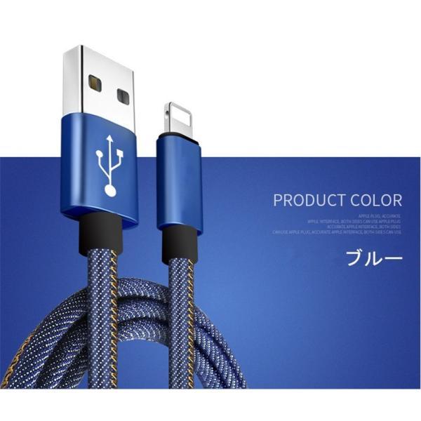 iPhoneケーブル iPad用 急速充電ケーブル デニム生地 収納ベルト付き 充電器 データ転送 USBケーブル 長さ 0.25m/0.5m/1m/1.5m iPhone8 Plus iPhoneX iPhone用|meiseishop|19