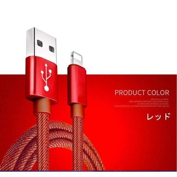 iPhoneケーブル iPad用 急速充電ケーブル デニム生地 収納ベルト付き 充電器 データ転送 USBケーブル 長さ 0.25m/0.5m/1m/1.5m iPhone8 Plus iPhoneX iPhone用|meiseishop|21
