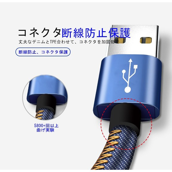 iPhoneケーブル iPad用 急速充電ケーブル デニム生地 収納ベルト付き 充電器 データ転送 USBケーブル 長さ 0.25m/0.5m/1m/1.5m iPhone8 Plus iPhoneX iPhone用|meiseishop|06