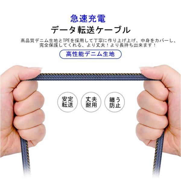 iPhoneケーブル iPad用 急速充電ケーブル デニム生地 収納ベルト付き 充電器 データ転送 USBケーブル 長さ 0.25m/0.5m/1m/1.5m iPhone8 Plus iPhoneX iPhone用|meiseishop|07