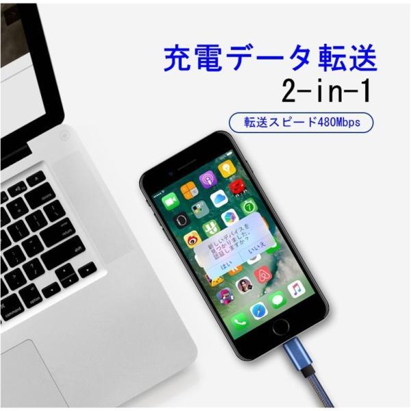 iPhoneケーブル iPad用 長さ3m 急速充電ケーブル デニム生地 収納ベルト付き モバイルバッテリー 充電器 データ転送 USBケーブル iPhone8 Plus iPhoneX iPhone用|meiseishop|12